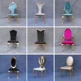 Cadeira Rental do aço inoxidável do casamento Stackable chinês do banquete do hotel do couro branco para o evento e e a sala de jantar (YZ-SS133)