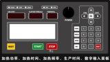Cnc-horizontale Induktions-löschendes Hochfrequenzgerät