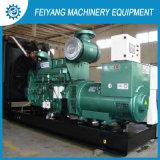 250kVA/220kw generator met Doosan Dieselmotor P126t1