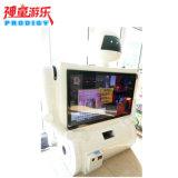 Simulations-interaktive Videospiel-Maschine der Darstellung-3D
