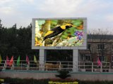 屋外のフルカラーのビデオLED表示スクリーン