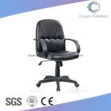 耐久の参謀本部の家具の事務員の椅子