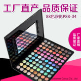 Maquillage Cosmetic 88 Color Eyeshadow Matte and Shimmer Palette