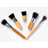 brosse de lecture cosmétique de traitement en bambou jaune de la couleur 11PCS