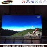 El colmo de HD restaura a presión la pantalla a todo color de la cabina P1.923 LED de la fundición