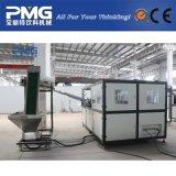 Maquinaria plástica automática do molde de sopro do frasco da eficiência elevada