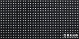 屋外のプログラム可能なP10フルカラーのLED表示ボード