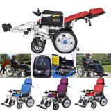 Многофункциональные электрические кресло-коляскы для инвалидного