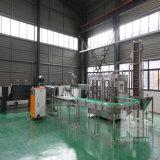 고품질 용수 병조림 공장