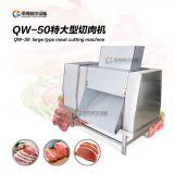 De overmaatse Scherpe Machine van de Snijder van het Vlees van het Varkensvlees van het Rundvlees van het Type voor Commercieel Gebruik (qw-50)