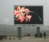 스크린을 광고하는 옥외 발광 다이오드 표시 가격 P8 Cx 높은 광도 고품질 방수 LED