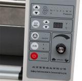 冷たく、熱いラミネータのBu1600rfz Y