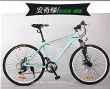 Изготовление сразу велосипед горы 21 скорости (LY-A-1)