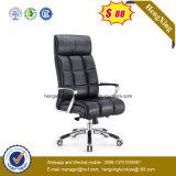 Presidenza ergonomica dell'ufficio delle forniture di ufficio dell'unità di elaborazione BIFMA (NS-BR005)