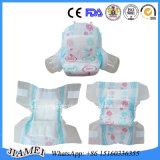 공장 가격은 기저귀가 큰 허리 악대로 애지중지하는 상표 처분할 수 있는 아기를 소유한다