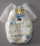 競争価格の赤ん坊の製品の使い捨て可能な布の綿のBacksheetの赤ん坊のおむつの製造業者