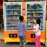 Аттестованный Ce торговый автомат Bill и акцептора монетки автоматический
