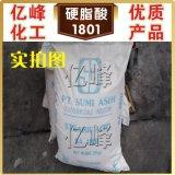 Stearinezuur, Palmera, in China, SA 1801 wordt gemaakt die