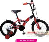 16 Zoll-Kind-Fahrrad (MK14KB-1686)