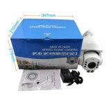 10X 100m IR CCTV 사진기를 가진 광학적인 급상승 960p IP 사진기