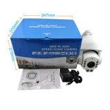 câmera do IP 960p com zoom 10X ótico metal de 4 polegadas que encaixota 100m IR