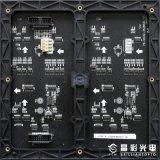 Pantalla de visualización empalmada inconsútil de LED de la publicidad al aire libre de IP65 P12