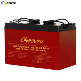 высокотемпературная солнечная батарея геля 12V100ah для UPS (HTL12-100AH)