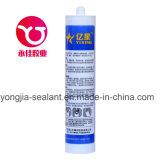 Один компонентный клей силикона Sealant для стекла (YX-688)