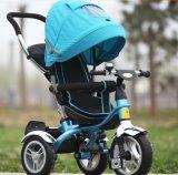 高品質の子供のペダルTrikeまたは子供の赤ん坊の三輪車か乗車の(OKM-1163)