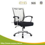 Présidence en plastique de présidence confortable de bureau (gris de B616E)