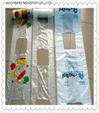 再使用可能で、カスタマイズ可能なHDPEによって印刷される一重項袋
