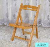 Bamboo деревянные стулы компьютера стулов стулов складчатости самомоднейшие обедая (M-X2026)