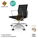 Mesh preto Manager Executive Office Furniture (engranzamento GV-EA119)