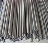 pipe 304 316 en acier sans joint pour le produit chimique