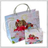 甘い紙袋(KG-PB026)