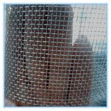 最上質のステンレス鋼はひだを付けた金網/編まれた金網の製造(工場販売)に