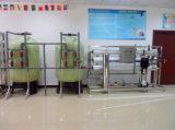 Bescheinigung ISO9001 RO-Wasser-Reinigungsapparat-/Water-Reinigung/Wasser-Filtration-System/Wasserbehandlung-Geräten-/umgekehrte Osmose-System (KYR-6000)