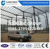 Chinesisches industrielles vorfabriziertes Stahlrahmen-Zelle-Lager/Werkstatt