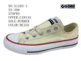 No 51283 ботинки школы ботинок холстины Ботинка повелительницы