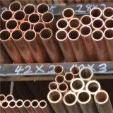 Tubo di rame senza ossigeno C10100, C10200, Tu2