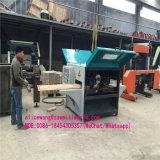正方形木のための多重刃のLignumの製材所機械