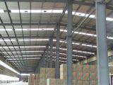 La costruzione prefabbricata ha progettato la memoria Worksho di Materals della struttura d'acciaio/liberato di