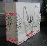 다채로운 종이 봉지, 서류상 쇼핑 백