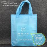 中国の卸し売り白非編まれたパッキング袋