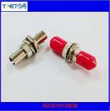 Accesos duales o solos del St del adaptador de fibra óptica del conector