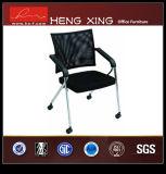 [أفّيس فورنيتثر]/مكتب كرسي تثبيت/مؤتمر كرسي تثبيت/زائرة كرسي تثبيت