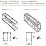 200 Schrauben-Verbindung Rectangalar Binder/Dach-Binder/Zapfen-Binder/quadratischer Binder/Schrauben-Binder/Aluminiumstadiums-/Binder-Ausstellung/Binder/Kreis-Binder/Schrauben-Binder/Stadiums-Licht