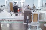 Machine à étiquettes de bouteille à grande vitesse pour les bouteilles plates rondes