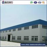 Сборный стальной конструкции здания из Китая