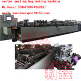 Cernter Sealing Function를 가진 3 옆 Sealing Bag Making Machine